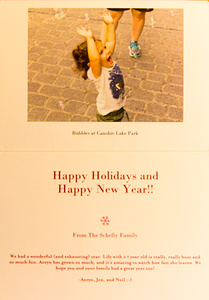 Holidays 2016 Card Inside