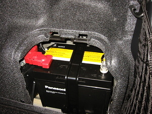 Battery (12 V) Close-Up with No Cover